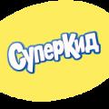 СуперКид