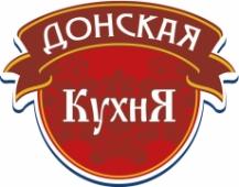Донская кухня